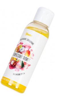 Массажное масло для поцелуев  Тропический флирт  с ароматом экзотических фруктов - 100 мл.