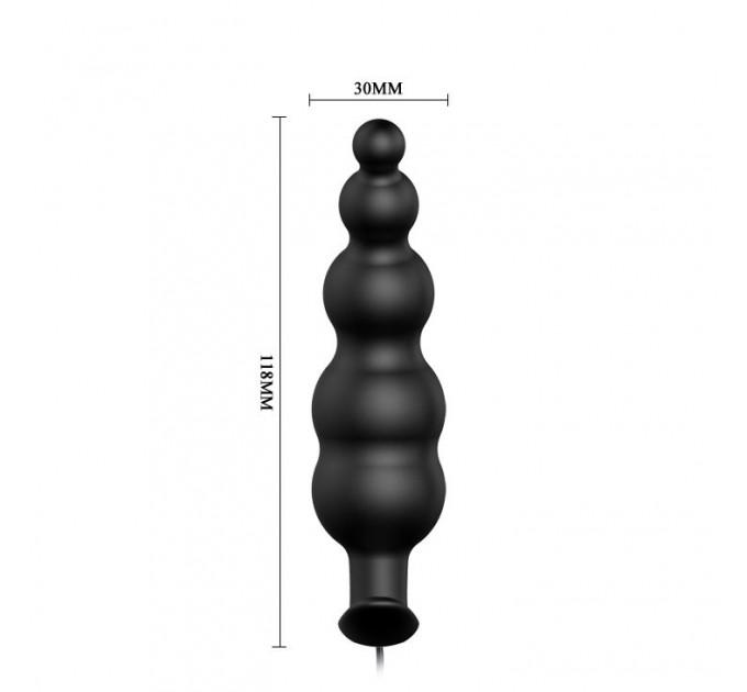 Анальная цепочка с пультом управления - 11,8 см.